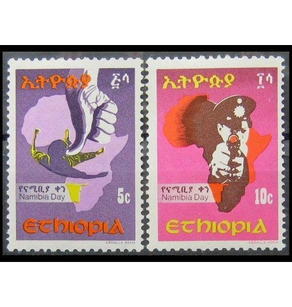 """Эфиопия 1978 г. """"День Намибии"""""""