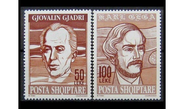 """Албания 1994 г. """"Европа: Открытия и изобретения"""""""