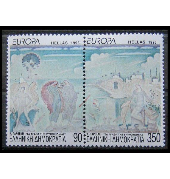 """Греция 1993 г. """"Европа: Современное искусство"""""""