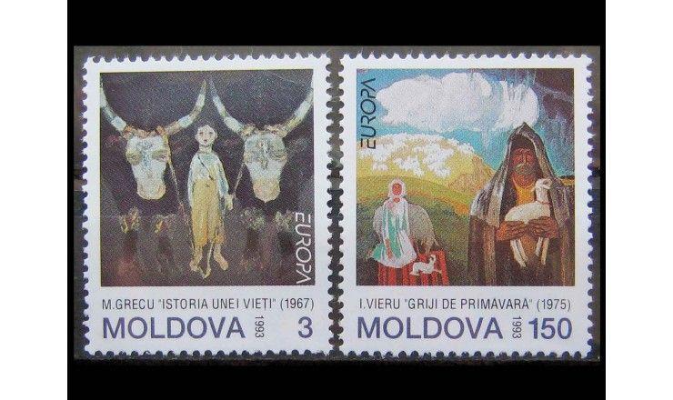 """Молдавия 1993 г. """"Европа: Современное искусство"""""""