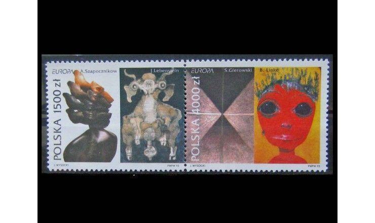 """Польша 1993 г. """"Европа: Современное искусство"""""""
