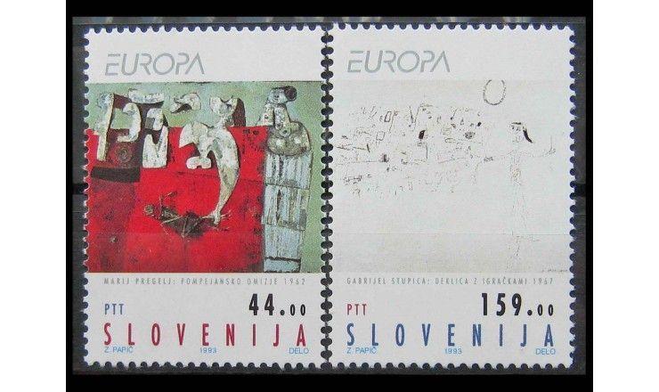 """Словения 1993 г. """"Европа: Современное искусство"""""""