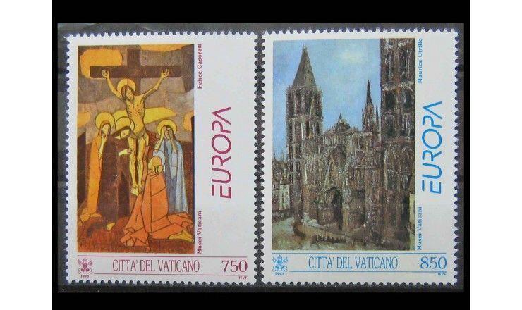 """Ватикан 1993 г. """"Европа: Современное искусство"""""""