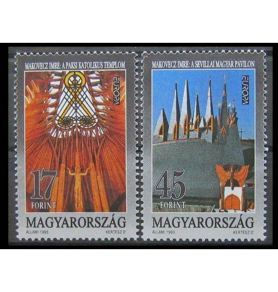 """Венгрия 1993 г. """"Европа: Современное искусство"""""""