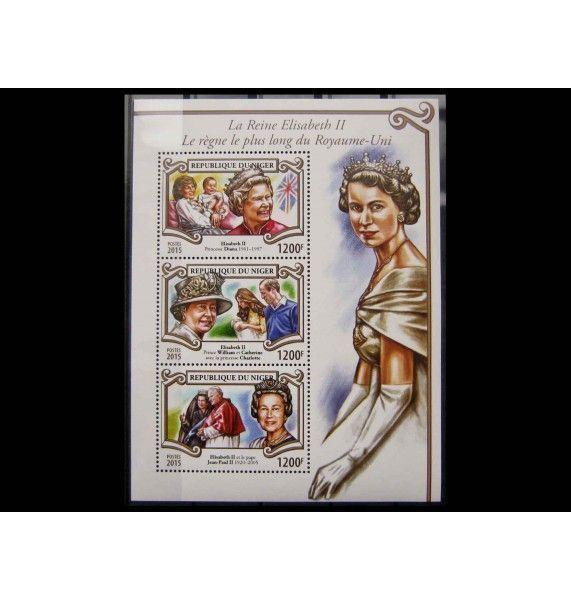 """Нигер 2015 г. """"Королева Елизавета II"""""""
