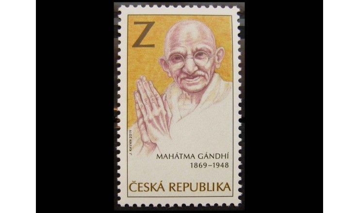 """Чехия 2019 г. """"Махатма Ганди"""""""