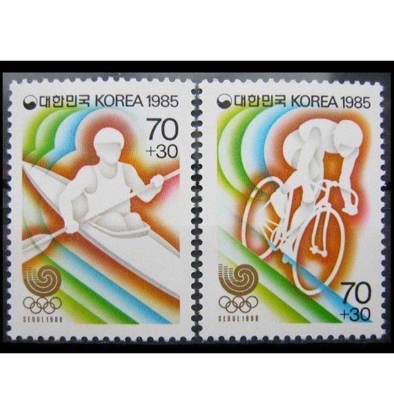 """Южная Корея 1985 г. """"Летние Олимпийские игры 1988, Сеул"""""""