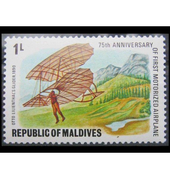 """Мальдивы 1978 г. """"75 лет первому аэроплану"""""""
