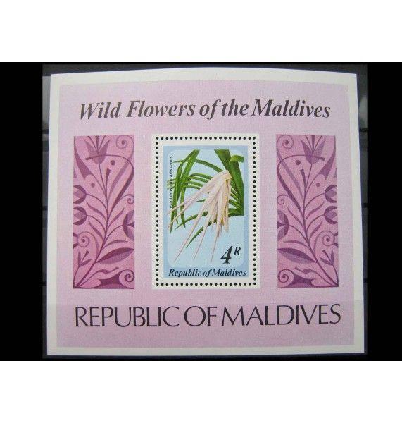 """Мальдивы 1979 г. """"Цветы"""""""