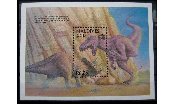 """Мальдивы 1992 г. """"Выставка марок GENOVA`92: Доисторические животные"""""""