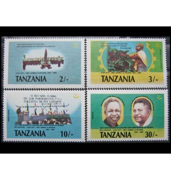 """Танзания 1987 г. """"20 лет Арушской декларации"""""""