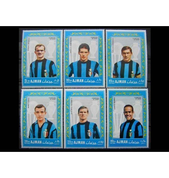 "Аджман 1968 г. ""Футбол: Игроки Футбольного клуба Интер"""
