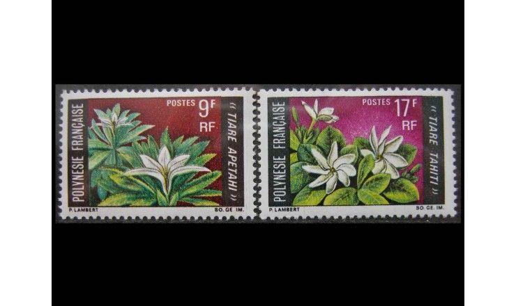 """Французская Полинезия 1969 г. """"Стандартные марки: Местные цветы"""""""