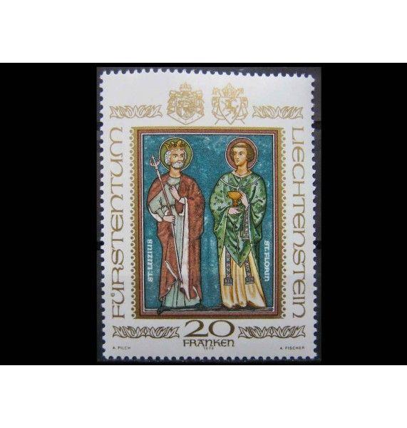 """Лихтенштейн 1979 г. """"Стандартные марки: Святой Лука и Святой Флориан"""""""