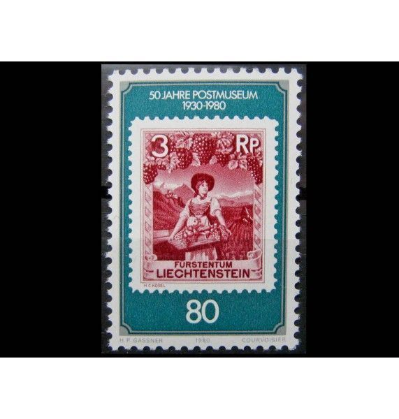 """Лихтенштейн 1980 г. """"50 лет Музею почты Вадуца"""""""