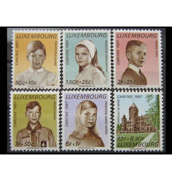 """Люксембург 1967 г. """"Каритас"""""""