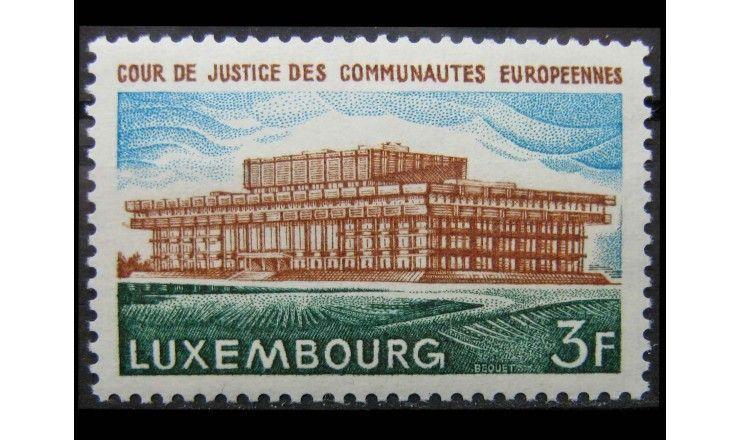 """Люксембург 1972 г. """"Здания"""""""