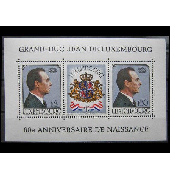 """Люксембург 1981 г. """"60-летие со дня рождения Великого герцога Люксембурга Жана"""""""