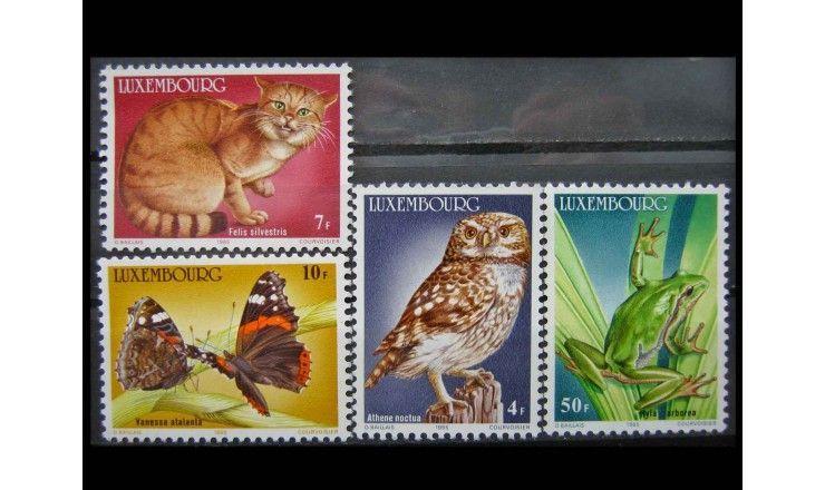 """Люксембург 1985 г. """"Охраняемые животные"""""""