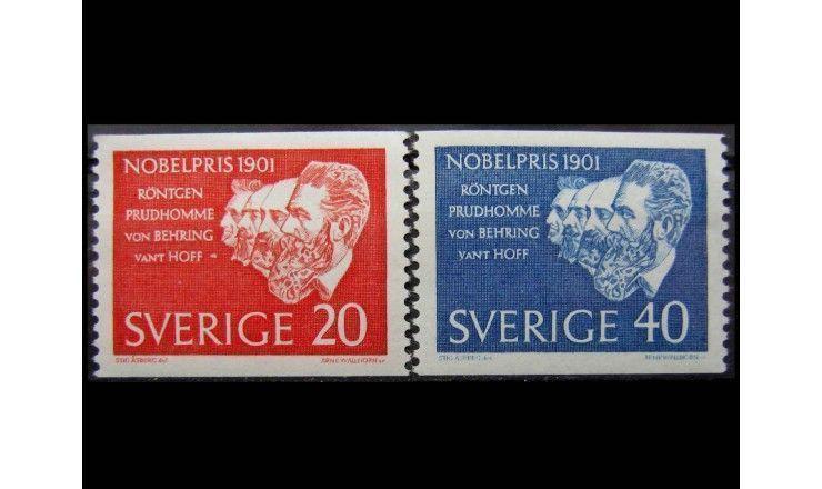 """Швеция 1961 г. """"Нобелевские лауреаты 1901 года"""""""