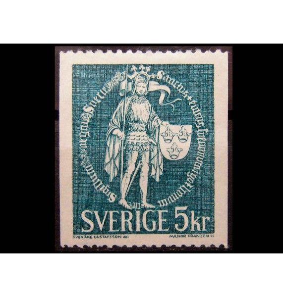 """Швеция 1970/1976 гг. """"Стандартные марки: Рыцарь и герб"""""""