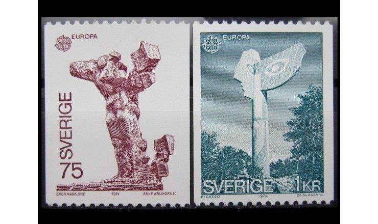 "Швеция 1974 г. ""Европа: Скульптуры"""