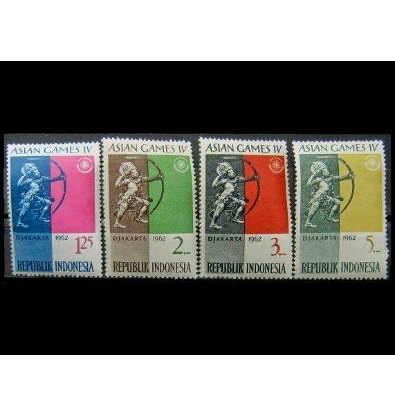 """Индонезия 1962 г. """"Азиатские игры, Джакарта"""""""