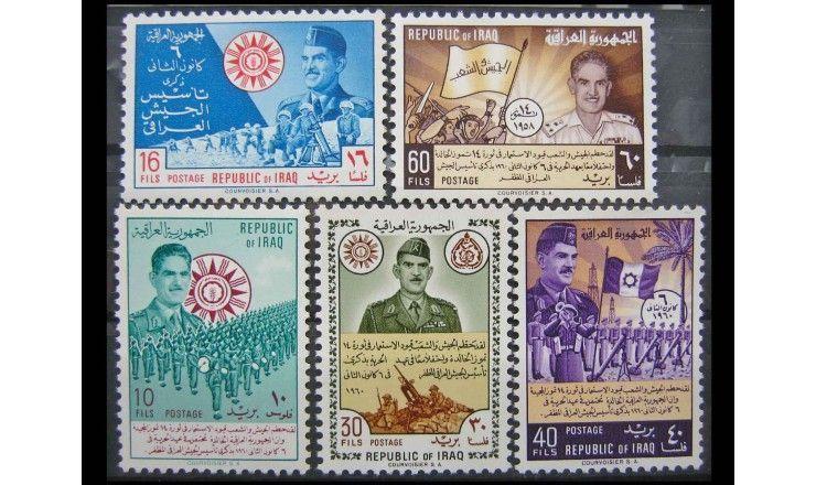 """Ирак 1960 г. """"День Армии"""""""