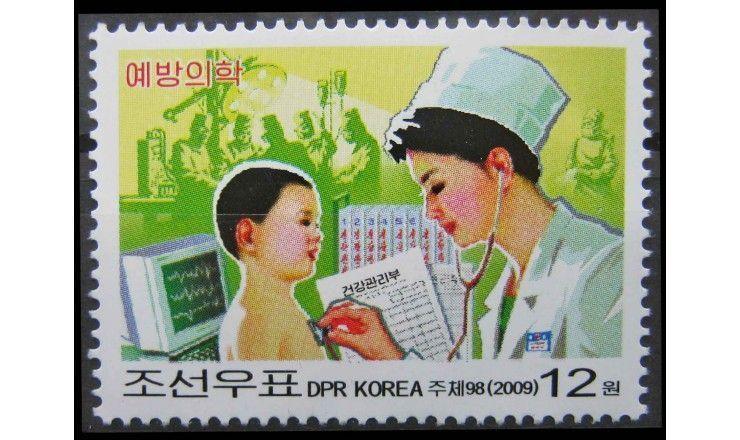 """Северная Корея 2009 г. """"Медицинская помощь"""""""