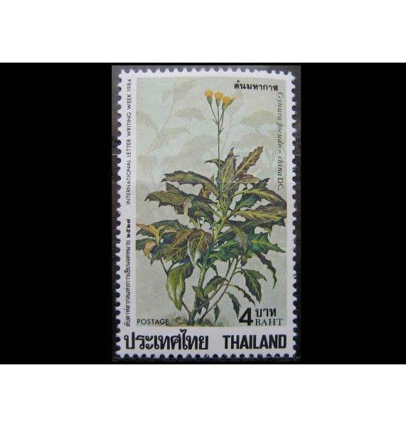 """Таиланд 1984 г. """"Международная неделя письма: Лекарственные растения"""""""