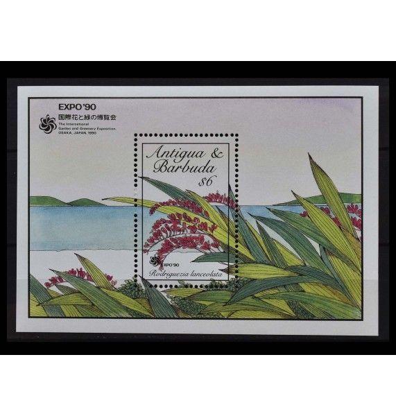 """Антигуа и Барбуда 1990 г. """"Орхидеи"""""""