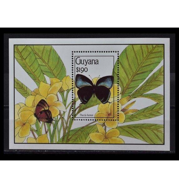 """Гайана 1990 г. """"Бабочки"""""""