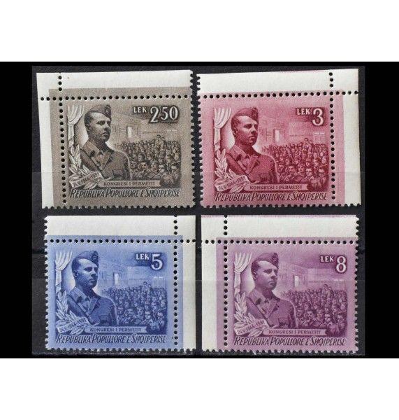 """Албания 1951 г. """"Седьмая годовщина конгресса независимости города Пермета"""""""