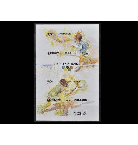 """Болгария 1990 г. """"Летние Олимпийские игры 1992, Барселона"""""""