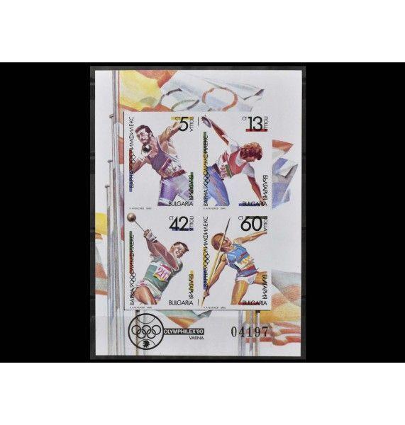 """Болгария 1990 г. """"Международная выставка марок OLYMPHILEX'90, Варна"""""""