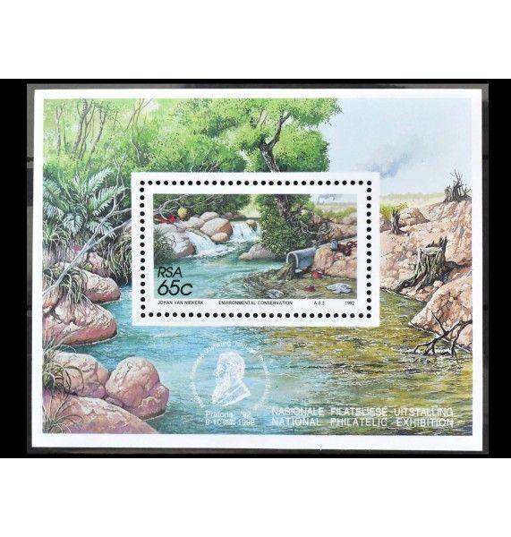 "ЮАР 1992 г. ""Защита окружающей среды"""