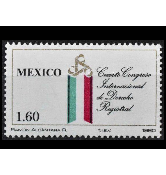 """Мексика 1980 г. """"Четвертый Международный конгресс регистраторов прав"""""""