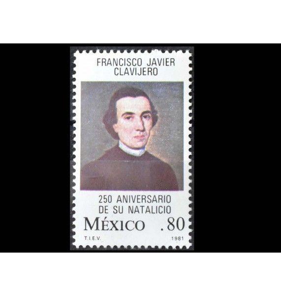 """Мексика 1981 г. """"250 лет со дня рождения Франсиско Хавьера Клавихеро"""""""