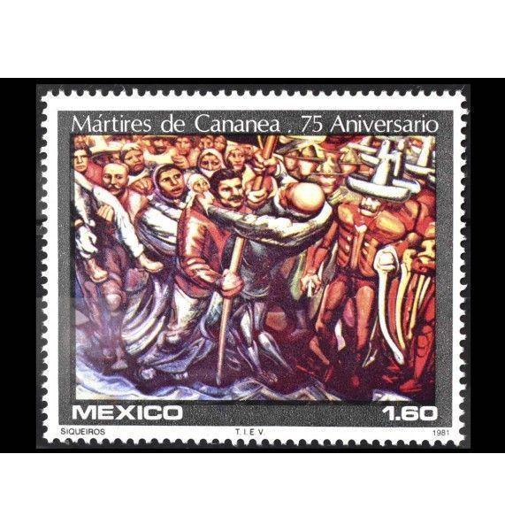 """Мексика 1981 г. """"75-летие мучеников Кананеи"""""""
