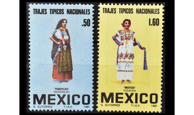 """Мексика 1981 г. """"Костюмы"""""""