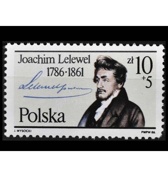 """Польша 1986 г. """"200 лет со дня рождения Иоахима Лелевеля"""""""