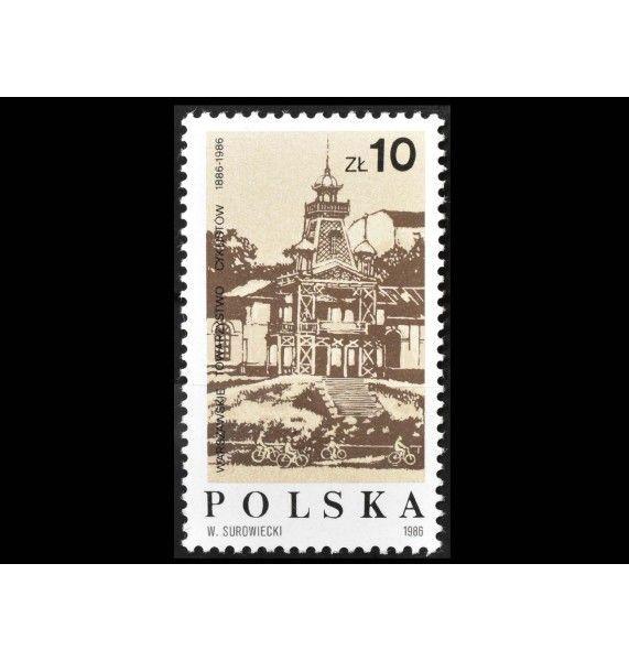 """Польша 1987 г. """"Национальная выставка марок POZNAN'87, Познань"""""""