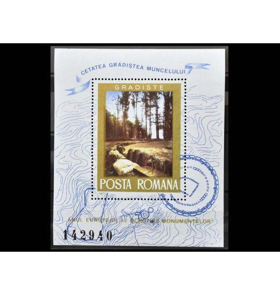 """Румыния 1975 г. """"Европейский год охраны памятников"""""""