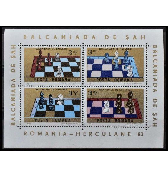 "Румыния 1984 г. ""Балканиада, Бэйле-Еркулане"""