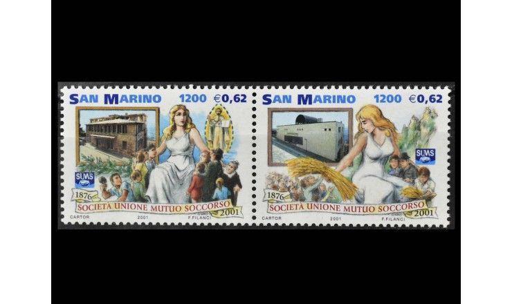 """Сан-Марино 2001 г. """"125 лет Обществу взаимопомощи (SUMS)"""""""