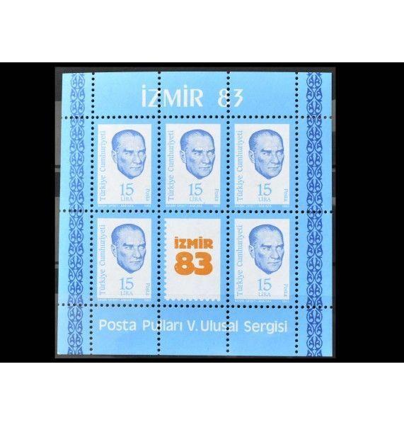"""Турция 1983 г. """"Национальная выставка марок IZMIR'83"""""""