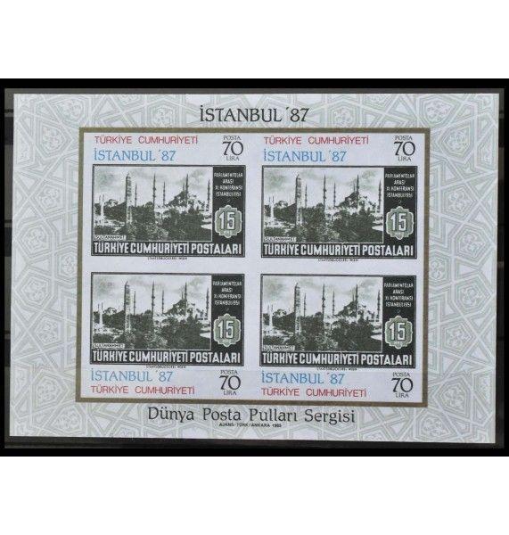 """Турция 1985 г. """"Международная выставка марок ISTANBUL'87"""""""