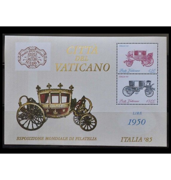 "Ватикан 1985 г. ""Международная выставка марок ITALIA'85, Рим"""