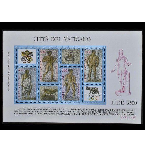 "Ватикан 1987 г. ""Международная выставка марок OLYMPHILEX'87, Рим"""