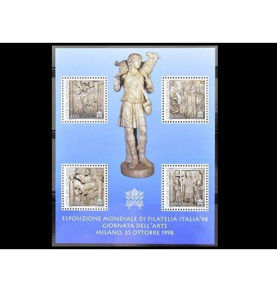 "Ватикан 1998 г. ""Международная выставка марок ITALIA'98, Милан"""